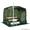 Продам компактную  мобильную  баню для семейного отдыха на природе #1378139