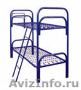двухъярусные металлические кровати для интернатов и санаториев, для рабочих - Изображение #2, Объявление #689287