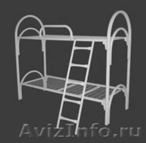 двухъярусные металлические кровати для интернатов и санаториев, для рабочих - Изображение #1, Объявление #689287