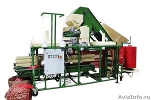оборудование машина для фасовки упаковки овощей и картофеля УД-5  - Изображение #10, Объявление #818771