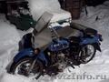 продаю мотоцикл урал