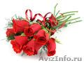 Купить Розы и другие букеты