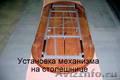 Синхронный механизм для раздвижных столов мод.МРС-02