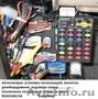 Авто электрик,  сигнализациии установка и отключение