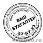 Бухучет Дзержинск