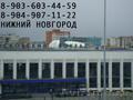 Посуточно часы квартиру  Ж/Д вокзала от хозяев