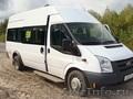 Пассажирские перевозки на микроавтобусе Форд транзит