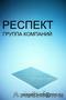 Аренда офиса с отдельным входом,  29 кв.м.,  18 000 руб. за месяц аренды.