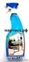 Моющее средство для стекол Бермос Универсал 500 мл