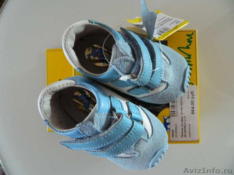 Обувь натуральной кожи москва есть