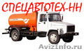 Вакуумная машина КО-522Б,  КО-503В-2. Вакуумные машины на шасси ГАЗ-3309