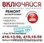 ПРОФЕССИОНАЛЬНЫЙ РЕМОНТ  МУЗЫКАЛЬНЫХ ЦЕНТРОВ в Нижнем Новгороде,  ВЫЕЗД МАСТЕРА