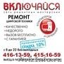 ПРОФЕССИОНАЛЬНЫЙ РЕМОНТ  и НАСТРОЙКА КОМПЬЮТЕРОВ и оргтехники в Нижнем Новгороде