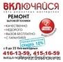 ПРОФЕССИОНАЛЬНЫЙ РЕМОНТ  DVD и ВИДЕОТЕХНИКИ в Нижнем Новгороде,  ВЫЕЗД МАСТЕРА