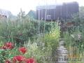 Продаю участок с домом и баней около Дубравной