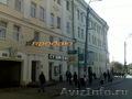 квартира в площади Минина и Пожарского