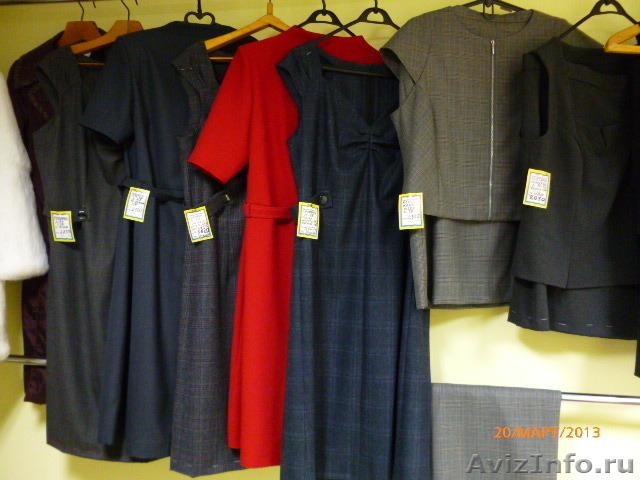 Одежда В Нижнем Новгороде