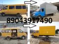 Переделать грузопассажирскую  газель (автолайн,  микроавтобус) Газ 2705,  33021 в