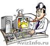 Ремонт ПК,  компьютера по низким ценам