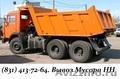 Вывоз строительного мусора 413-72-64