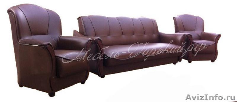 функциям мягкая мебель от производителей под реализацию мембранный термокостюм