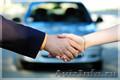 Срoчный выкуп авто, Объявление #1486949