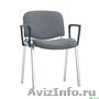 стулья на металлокаркасе,  Стулья для руководителя,  Стулья для офиса - Изображение #7, Объявление #1494847