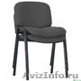 стулья на металлокаркасе,  Стулья для руководителя,  Стулья для офиса - Изображение #8, Объявление #1494847