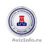 Изготовление печатей за час в Нижнем Новгороде