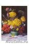 Картина букет с золотыми шарами - Изображение #2, Объявление #1545831