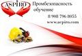 Удостоверение технического надзора для Нижнего Новгорода