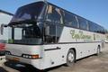 Автобусные туры на Юг