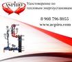 Удостоверение по тепловым энергоустановкам для Нижнего Новгорода