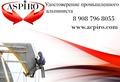 Удостоверение промышленного альпиниста для Нижнего Новгорода