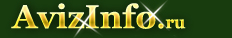 Исковые заявления, жалобы в суд, отмена судебных приказов в Нижнем Новгороде, предлагаю, услуги, юридические услуги в Нижнем Новгороде - 753924, nnovgorod.avizinfo.ru